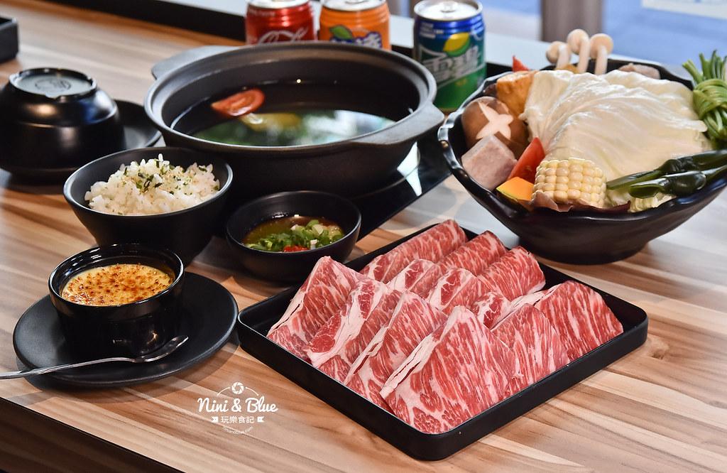 大魔鍋物菜單menu 台中火鍋 中科火鍋000029