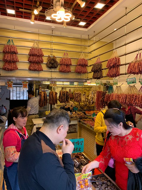 Guangdong cuisine. Cured meat shop