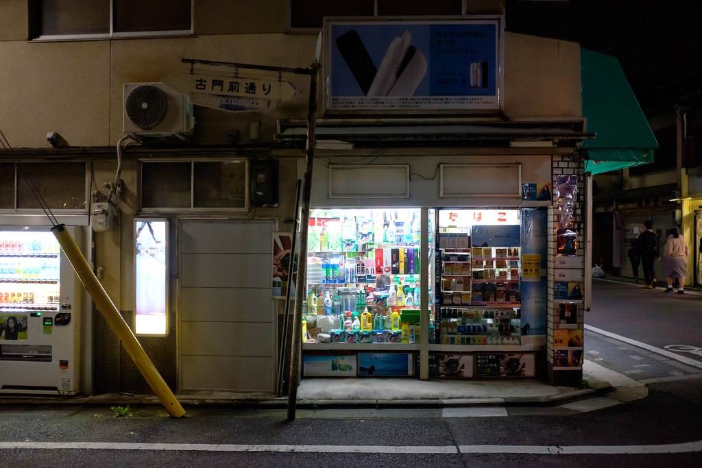 京都・東山・古門前通り 2019/03/18 X7001752