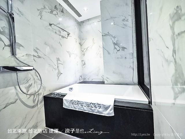 台北東旅 台北飯店 捷運 34