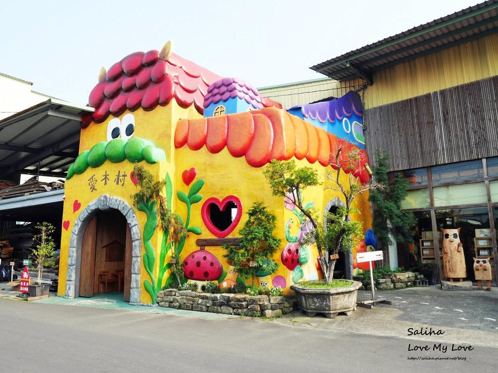 嘉義市區一日遊親子好玩景點行程推薦愛木村diy觀光工廠 (1)