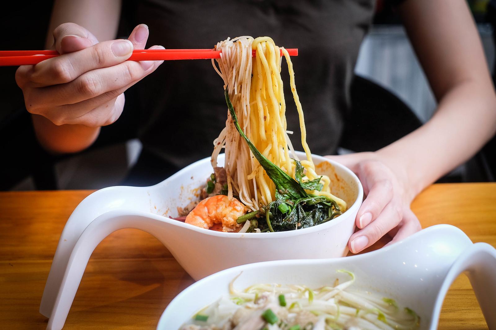 Jia Yi Wan Noodle