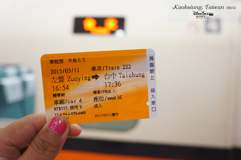 2015 Taiwan HSR Zouying To Taichung Station