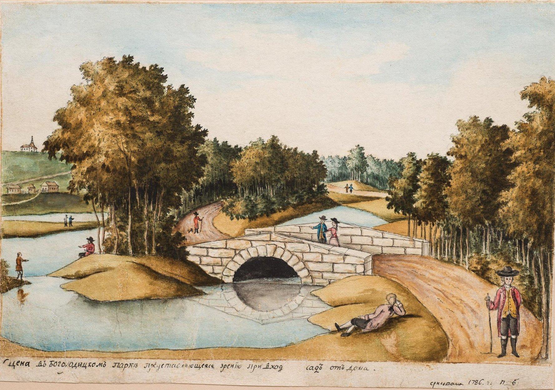 Вид с площадки над гротом в сторону ротонды и Большого пруда в Богородицком парке (Вид площадки над гротом скрытым под землею в саду Богородицком)