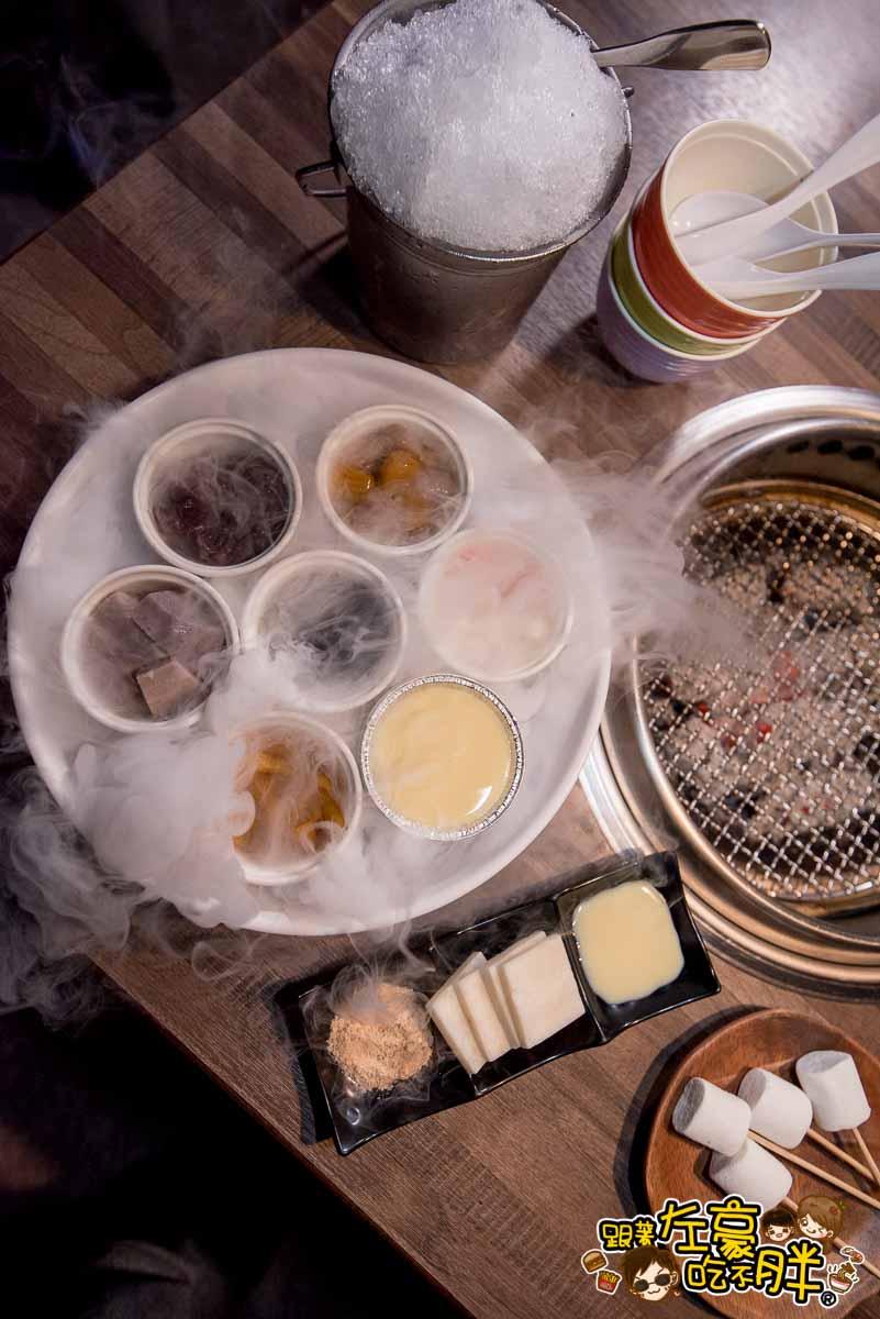 開烤Bar炭火精品燒肉吃到飽-82