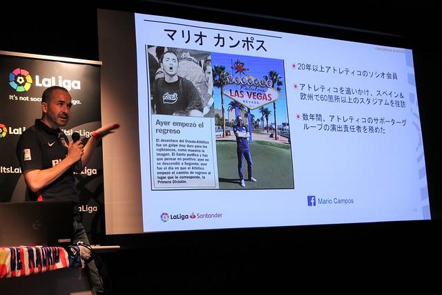 Photo:IMG_2202 By Instituto Cervantes de Tokio