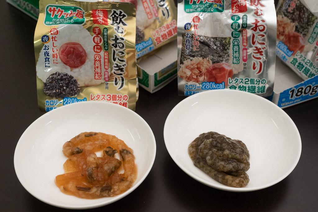 nomu_onigiri-10