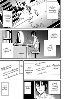 นัดเยกับสาวในเน็ต – [Shunjou Shuusuke] Futari de Off-kai! An Offline Meetup For Just the Two of Us (Hitokoishi, Tsuma Ch.4)