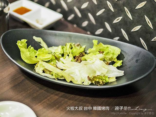 火板大叔 台中 韓國烤肉 5