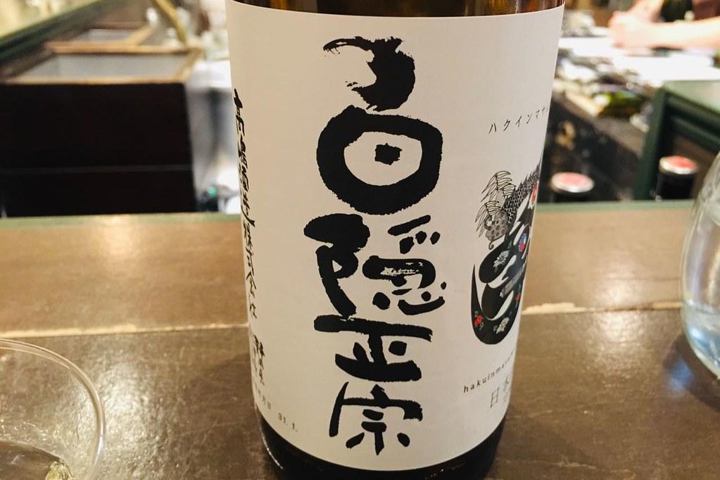 gembymoto-sake12