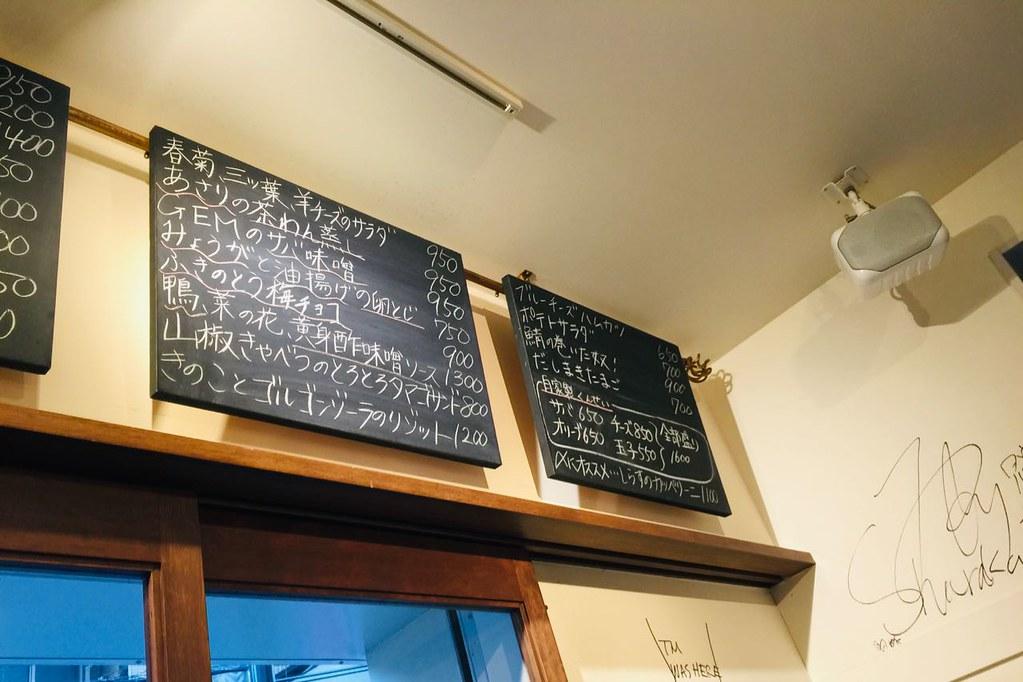gembymoto-menu2