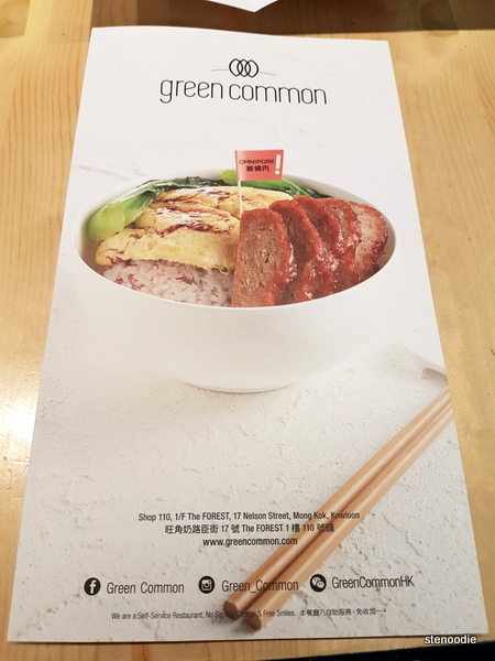 Green Common (The Forest) menu cover