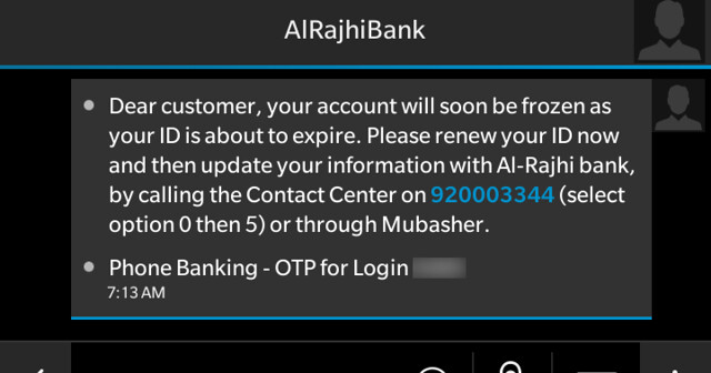 3643 Update Iqama Expiry Date using Al Rajhi Bank Phone banking without visiting their branch