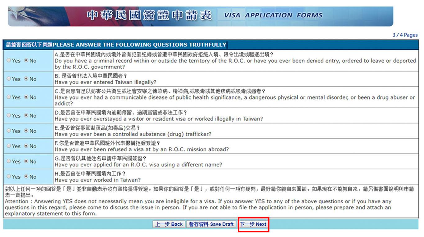 visa du lịch Đài Loan-visa-Taiwan-step 4