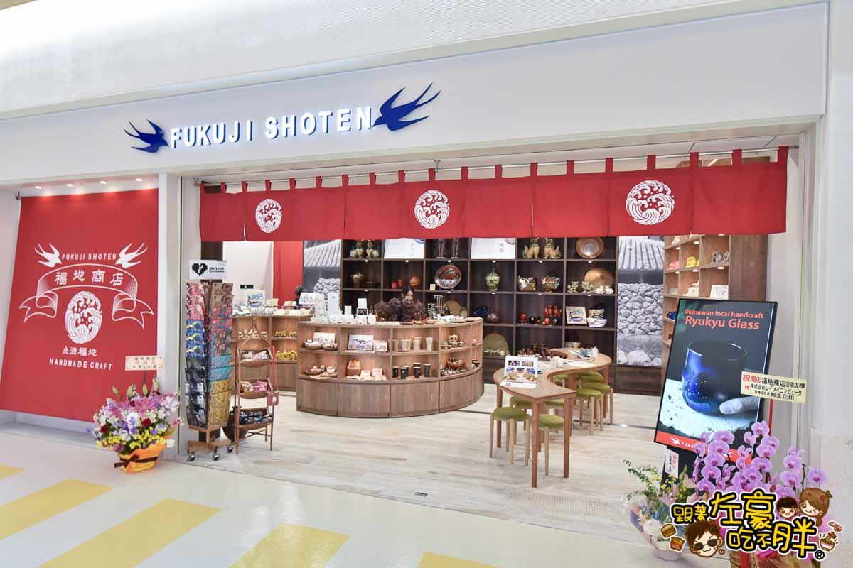 沖繩國際機場新航廈-16