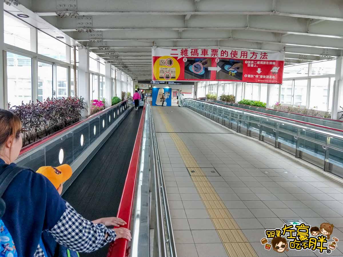 2019沖繩機場交通教學(單軌列車)-47