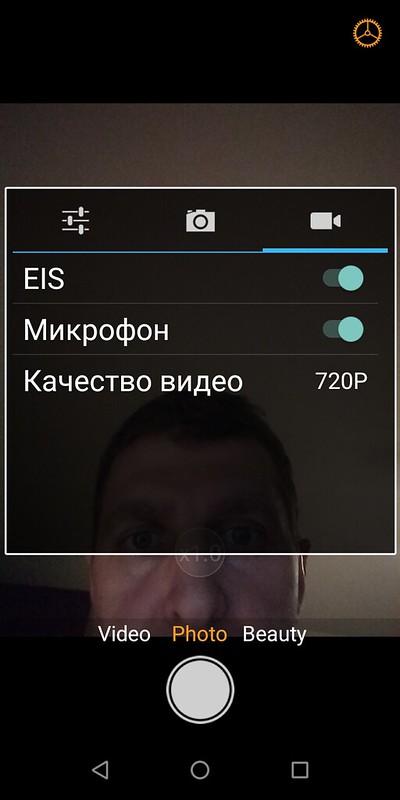 Screenshot_20190328-205223