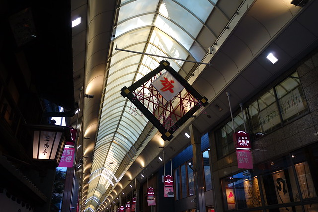 寺町京極商店街の干支飾り (2019/01)