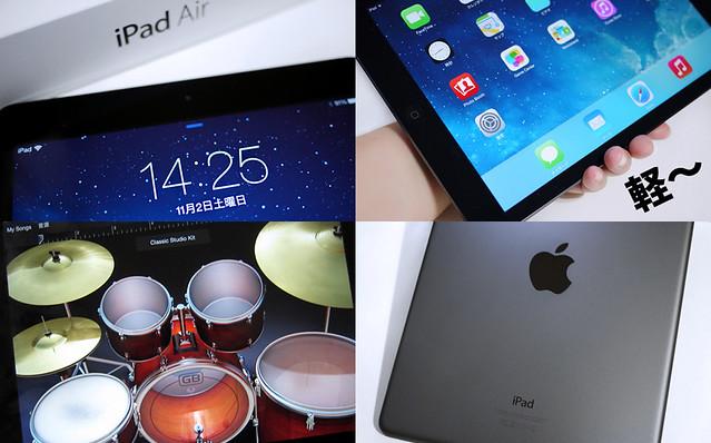 1060x660 iPad Air