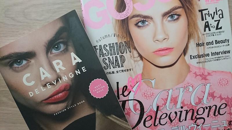 「まるごと1冊カーラ・デルヴィーニュ」と「カーラ・デルヴィーニュ ファッションスタイルブック」