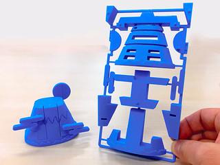 文字變化為靈峰聖山!設計讓人超驚豔的組裝模型「GOTOPURA(ゴトプラ)」第二彈『富士山』情報公開!