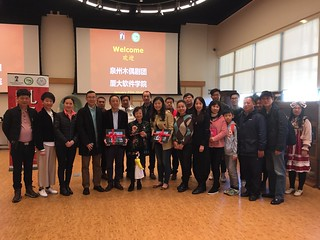 January 25 '19 Quanzhou Marionette Puppet Show Inheritance and Protection Center and College of Digital Technology at Xiamen University Visited Six Arts Center