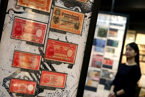 Hong Kong banknote exhibit 3