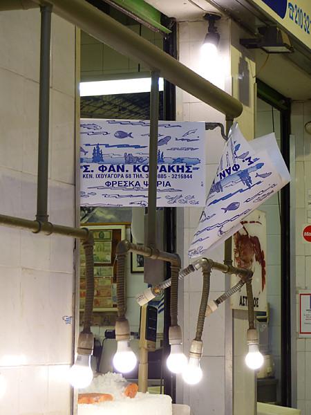 lampes chez les poissonniers