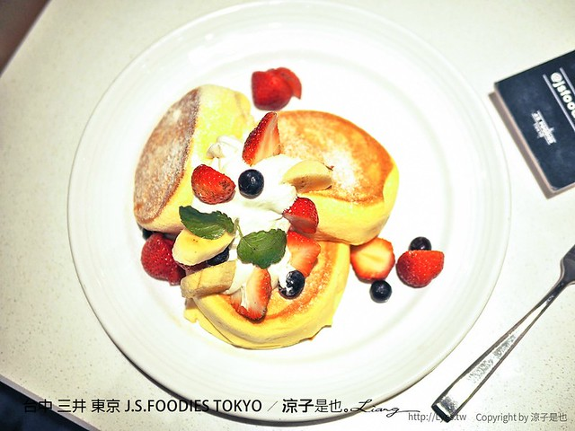 台中 三井 東京 J.S.FOODIES TOKYO 8