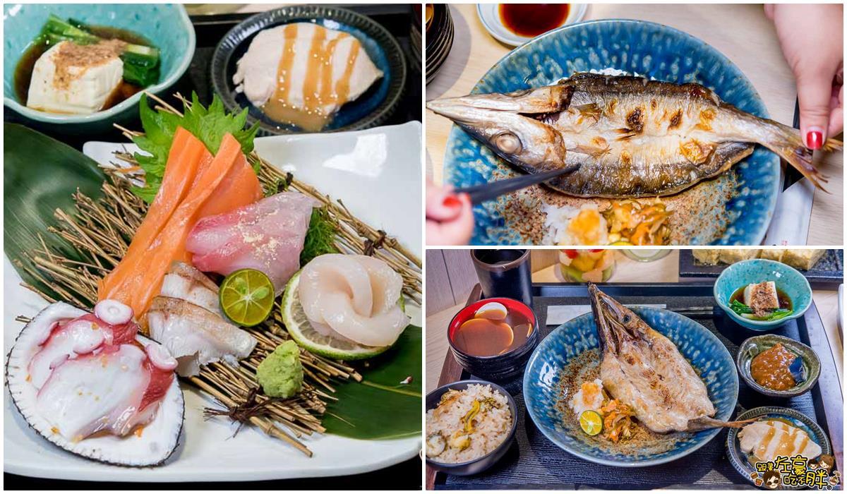 2019太羽魚貝料理店