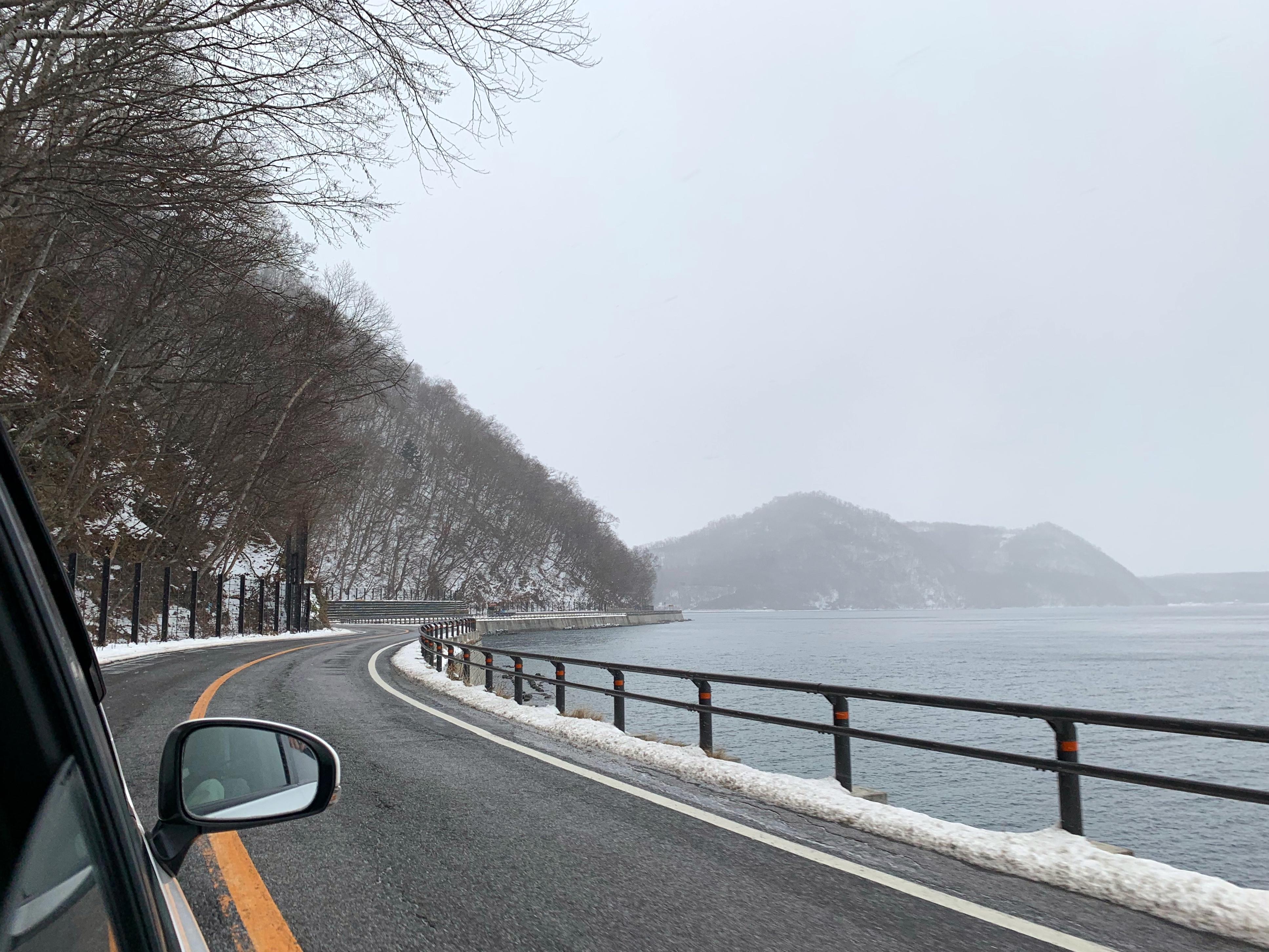 Sapporo, Hokkaido, Japan 2018 419