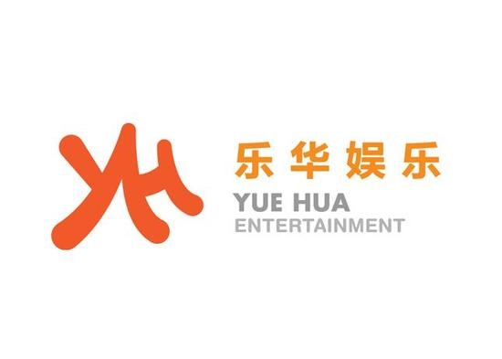 โลโก้ Yue Hue Entertainment