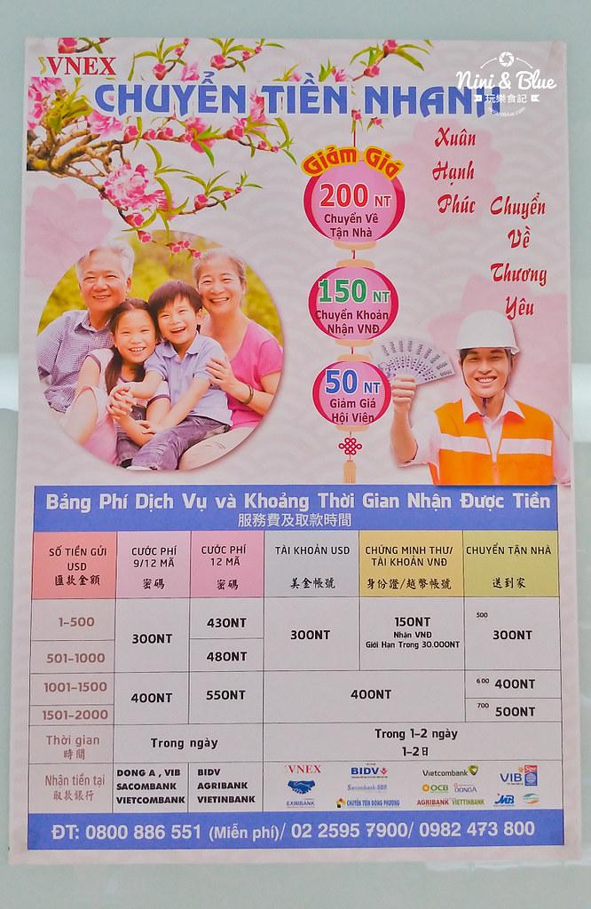 CLC Mart.台中火車站000003