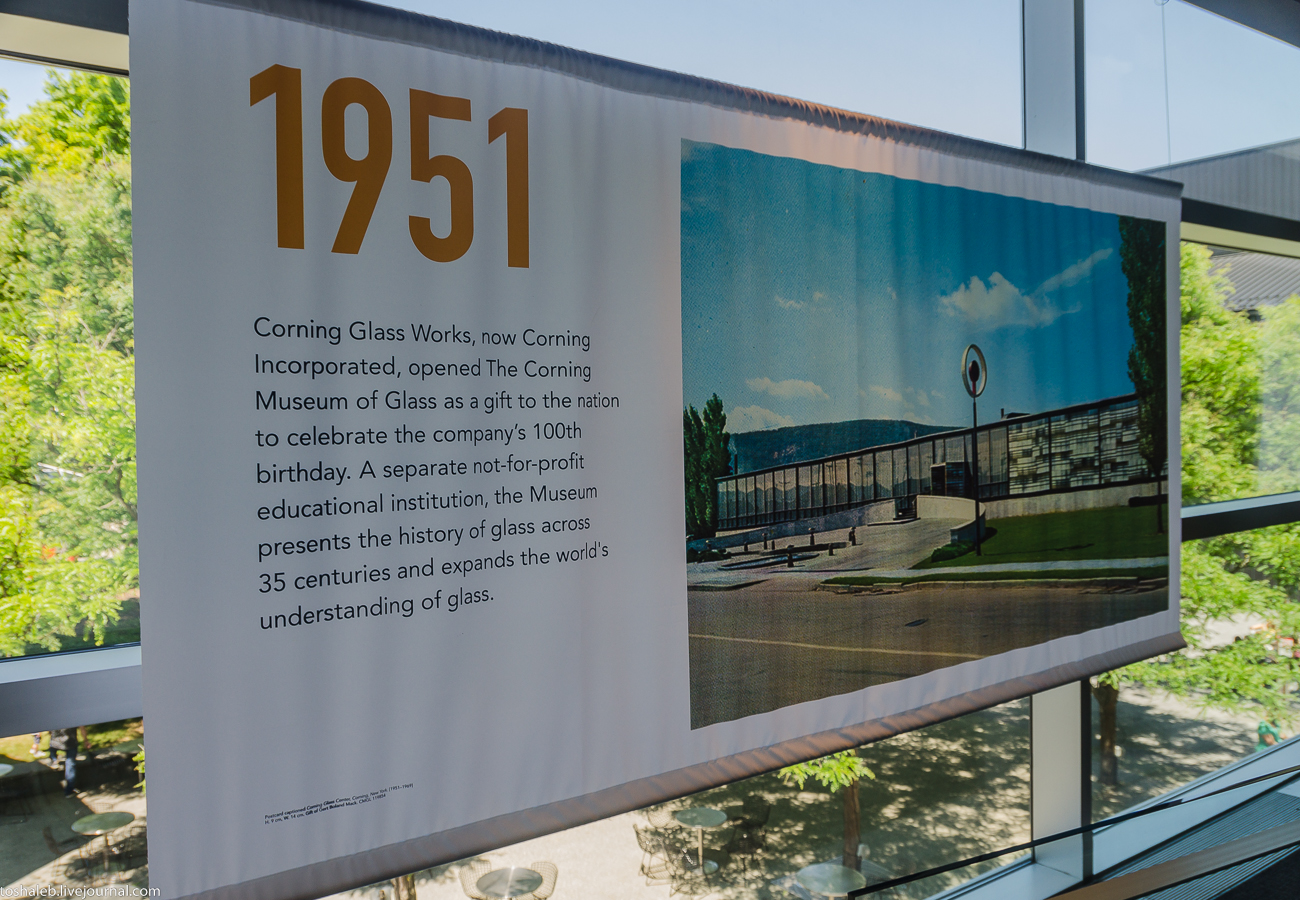 Corning_Museum of Glass-3