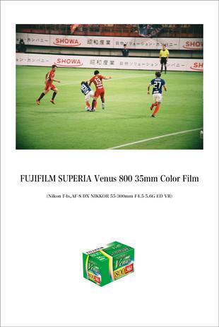 FUJIFILM-SUPERIA-Venus-800