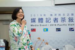 「海洋民主之旅」總統與隨團記者茶敘