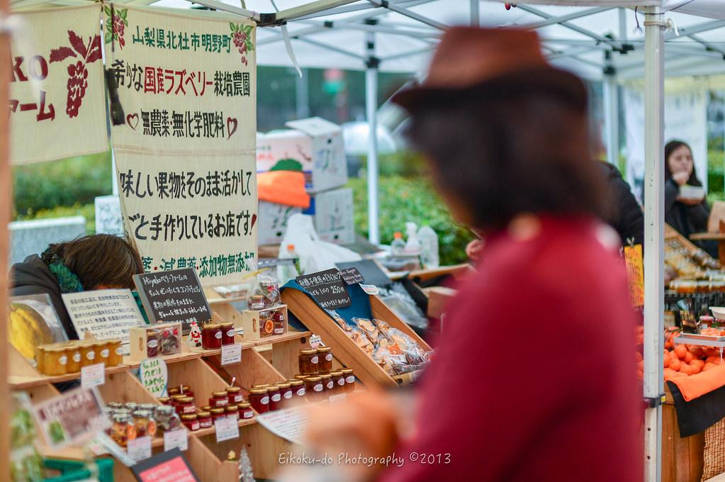 Aoyama Farmer's Market & Shibuya Cat Street