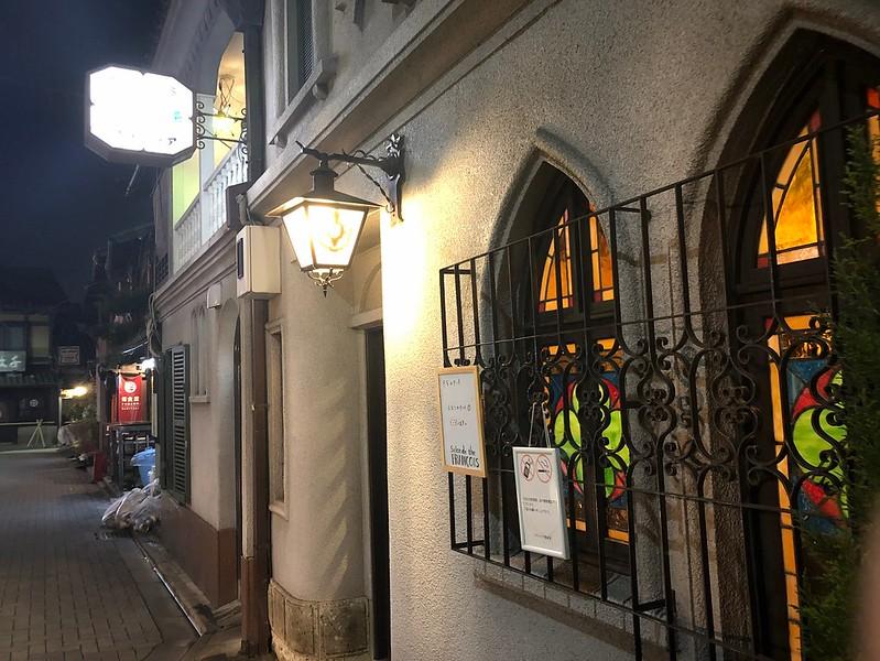 Salon de the FRANCOIS:フランソア喫茶室
