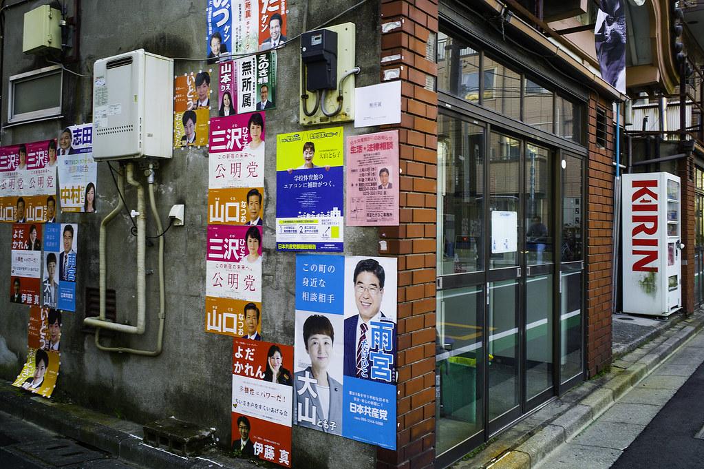 20190201_yotsuya3_2