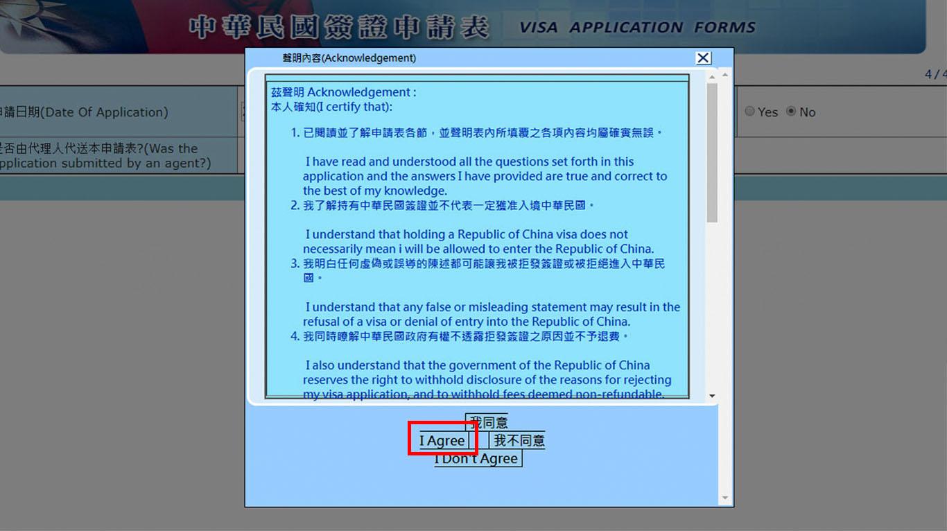 visa-Taiwan-step 6