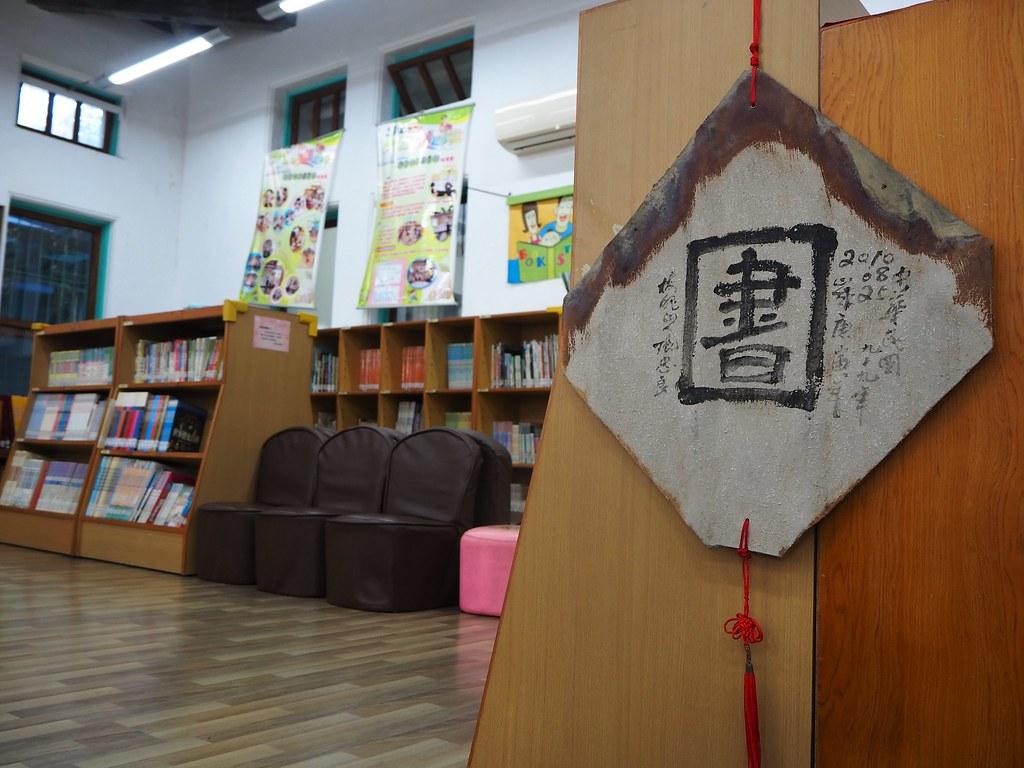 走讀鹿草歷史文化 (11)