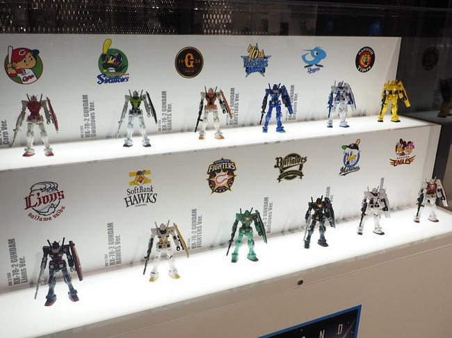 Gundam X professional 2019_13