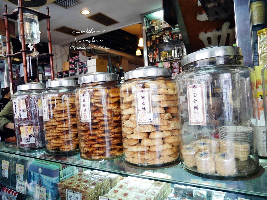 台北萬華西門町下午茶蛋糕甜點中式點心蜂大咖啡 (3)