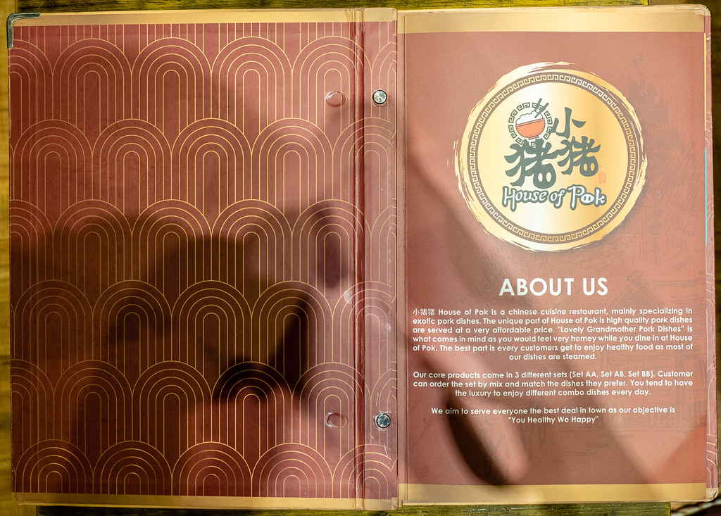 A write up about House of Pok (小猪猪) and their motto: You Healthy We Happy.