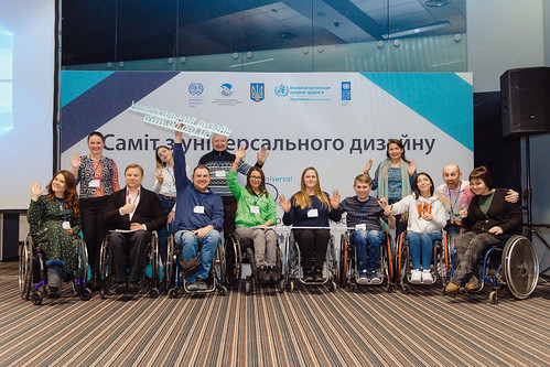 Universal Design Summit in Kyiv, February 7, 2019