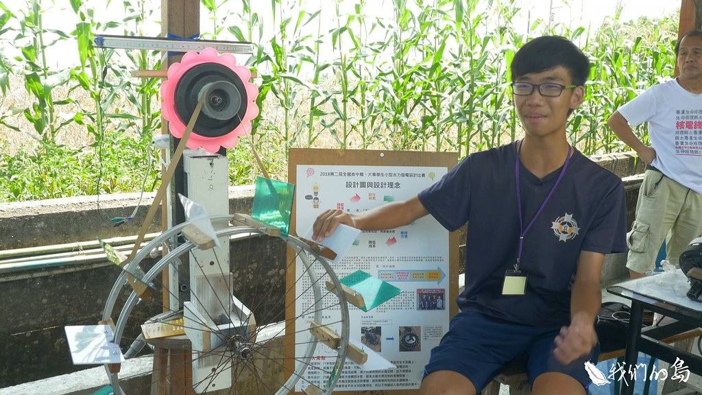 台東高中的同學來自農村,不但利用舊吊扇改裝發電機,設計過程也考慮農民的實際需要。