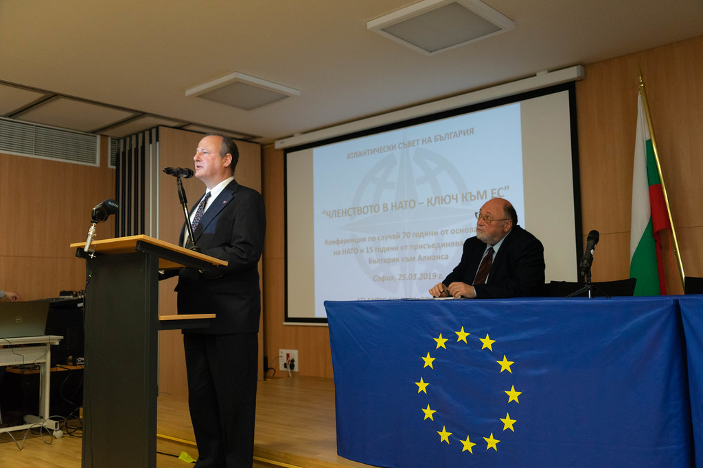 Ambassador Rubin Speeks at a Conference Dedicated to the 15th Anniversary of Bulgaria's NATO Membership