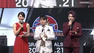 Ayako Hatta, Inoue Yusuke, and Utahiroba Jun