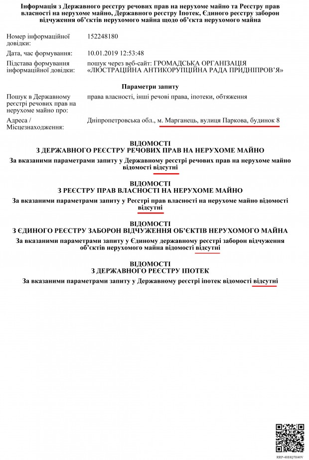 21-5c45ede34c356-deputat_oblasnoyi_radi_lyudmila_dotsenko_prodovzhu