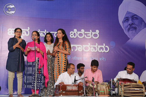 Devotional song by Geetu and Saathi from Hubli